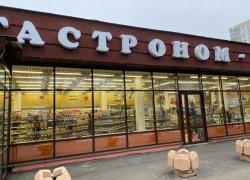 Alfa Apartments - Дизайнерские квартиры фото 3