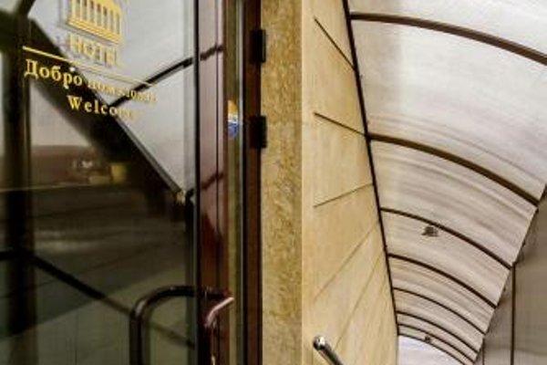 Отель «George» - фото 23