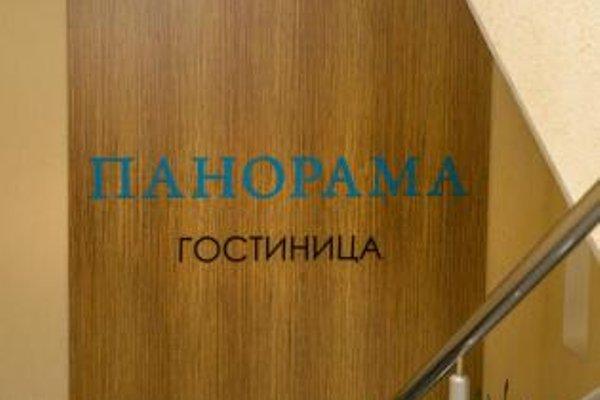 Гостиница Панорама - фото 19