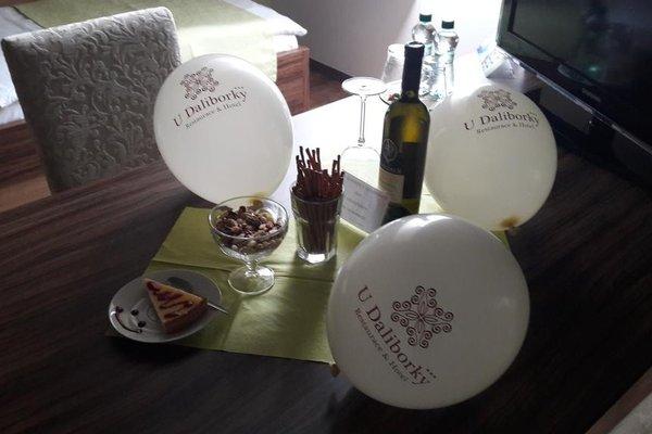 Hotel U Daliborky - фото 18