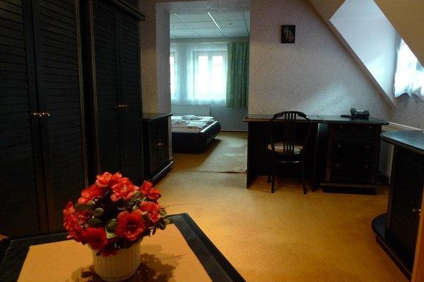 Hotel Kilian - фото 16