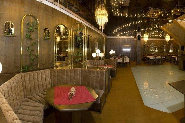 Hotel Kilian - фото 8