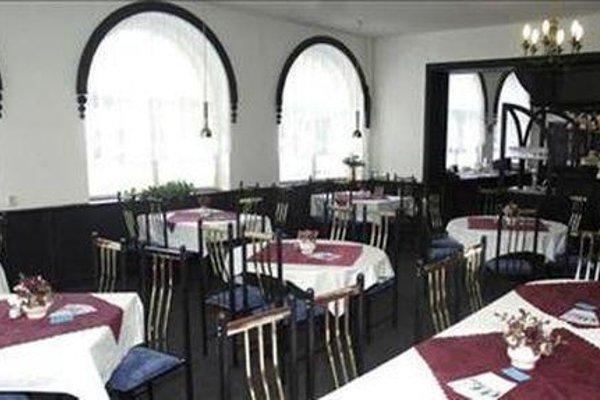 Hotel U Jezirka - фото 21