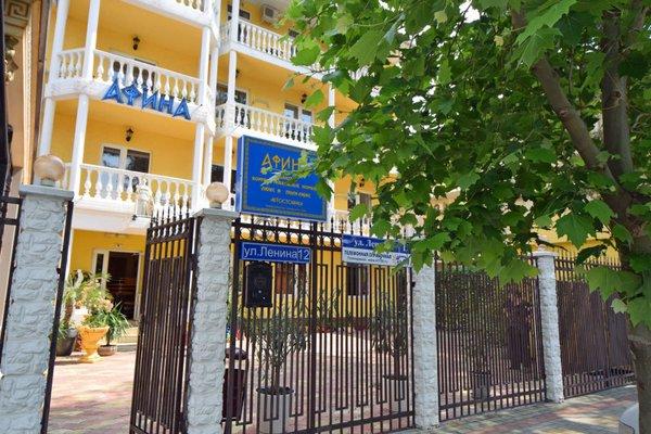 Отель Афина - фото 46