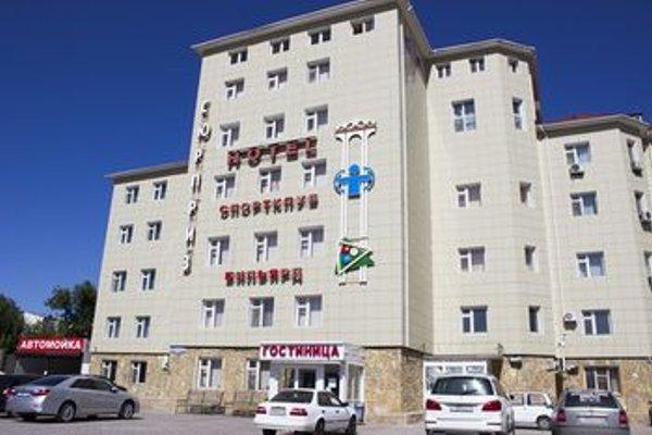 Гостиница Сюрприз на Космонавтов - фото 21
