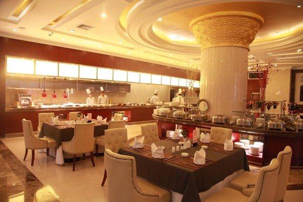 Shen Zhou 7 Star Hotel - фото 15