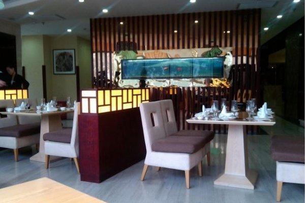 Shen Zhou 7 Star Hotel - фото 16