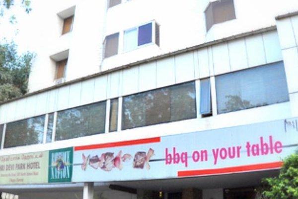 Hotel Shridevi Park - фото 15
