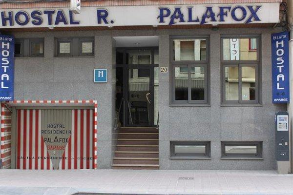Hostal Palafox - фото 12