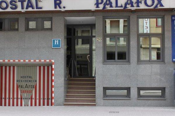 Hostal Palafox - фото 13