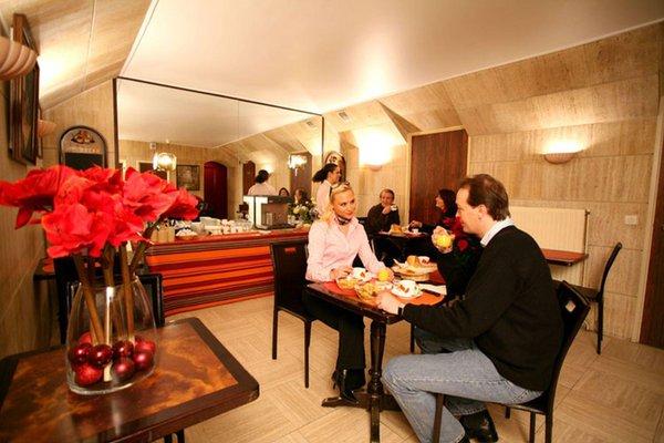 Hotel de l' Alma Paris - 14