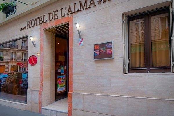 Hotel de l' Alma Paris - 17