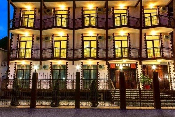 Salvador Отель - фото 21