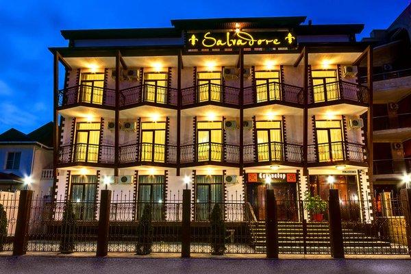 Salvador Отель - фото 22
