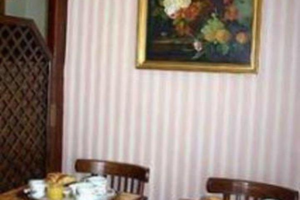 Hotel de la Vallee - фото 16