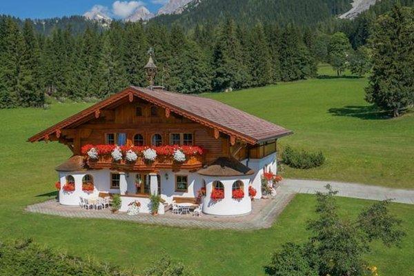 Villa Lindenhof - фото 7