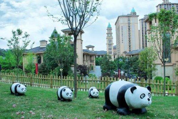 Howard Johnson Agile Plaza Chengdu - фото 17