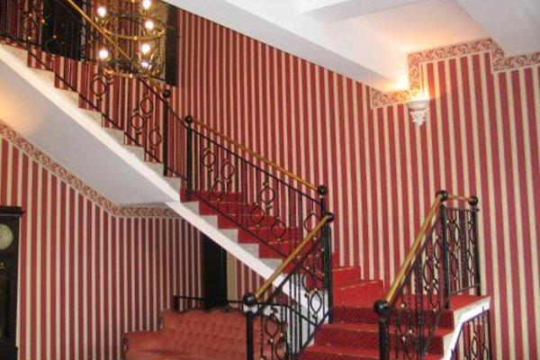 Hotel Ksiezycowy Dworek - фото 16