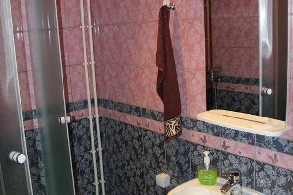 Отель Привалъ - фото 15