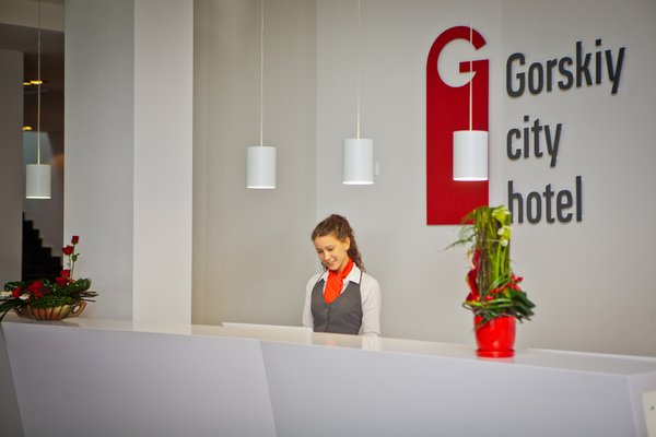 Отель Горский Сити - фото 16