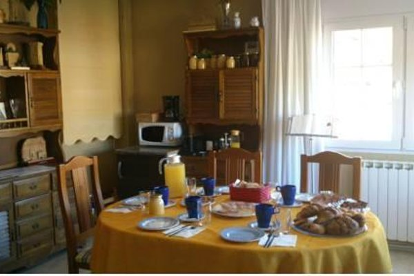 Casa Caravantes Daroca - фото 18