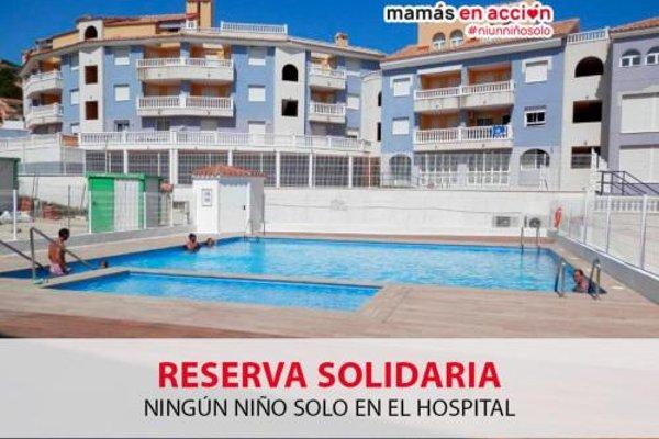 Apartamentos Gardenias 3000 - фото 50