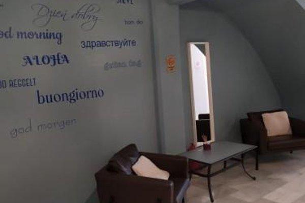 Nomadas Hostel - фото 16