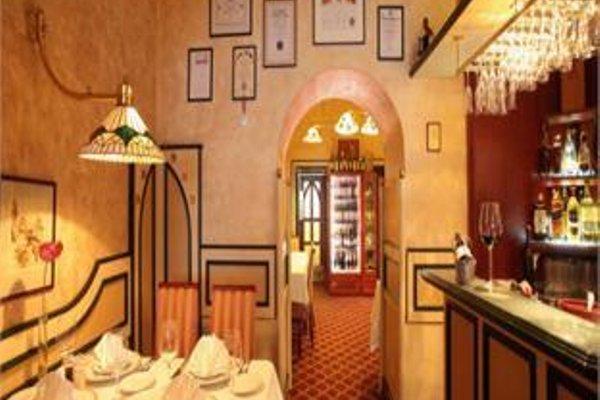 Promenada Romantic & Wellness Hotel - фото 12