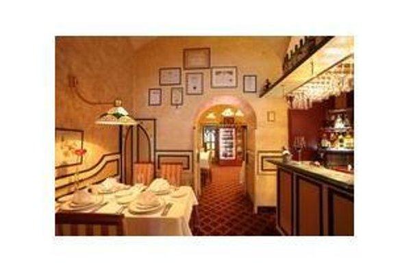 Promenada Romantic & Wellness Hotel - фото 9