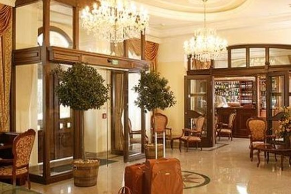 Humboldt Park Hotel & Spa - фото 7