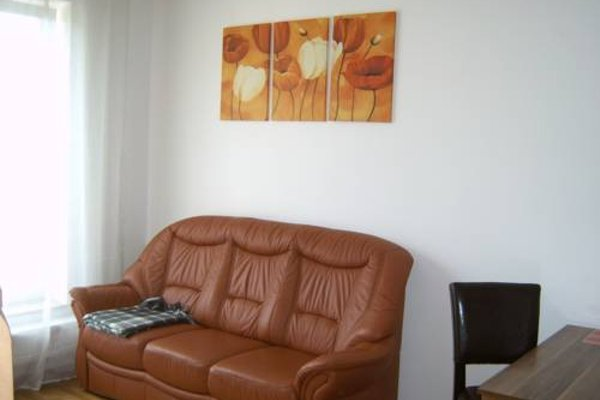 Apartmany Ekaterinburg - фото 6