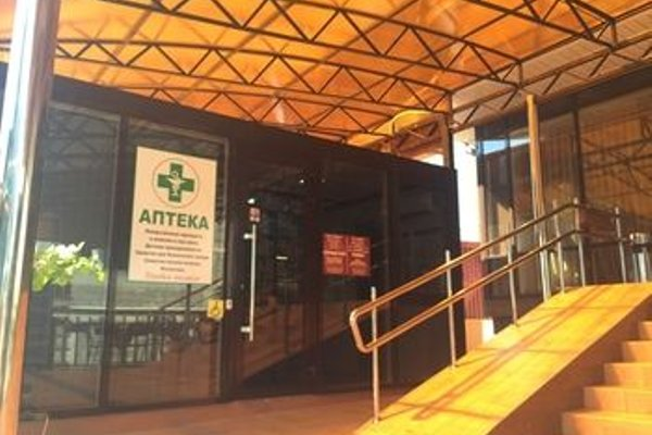 Гостиница Анна Мария - фото 15