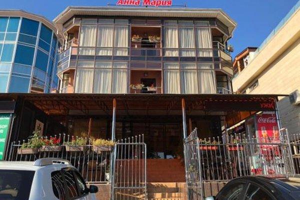 Гостиница Анна Мария - фото 21