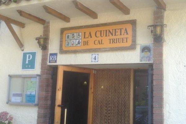 Hostal La Cuineta de Cal Triuet - фото 19