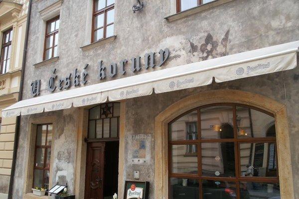 Hotel u Ceske koruny - фото 22