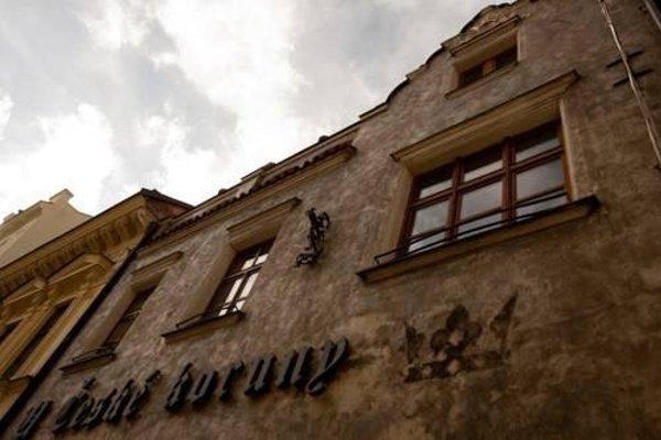 Hotel u Ceske koruny - фото 23