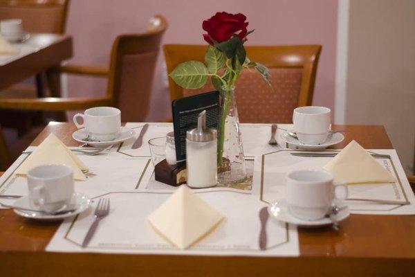 Hotel Zatisi Frantiskovy Lazne - фото 13
