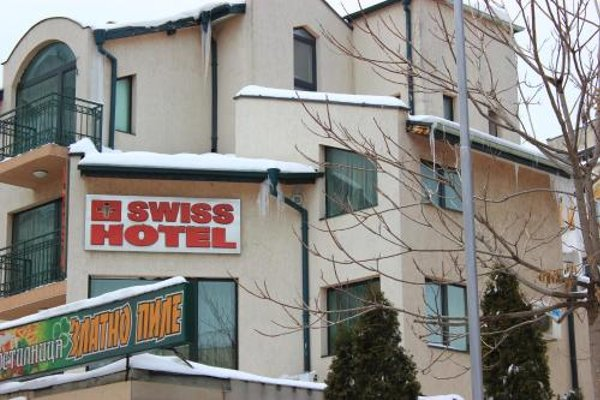 Swiss Hotel - фото 20