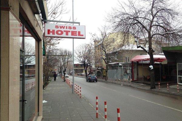 Swiss Hotel - фото 23
