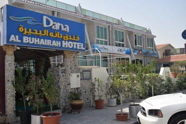 Dana Al Buhairah Hotel LLC - фото 10