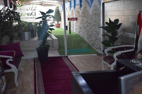 Dana Al Buhairah Hotel LLC - фото 7