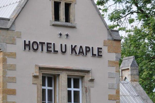 Hotel U Kaple - фото 19