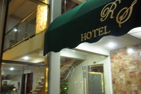 Hotel RS - фото 23