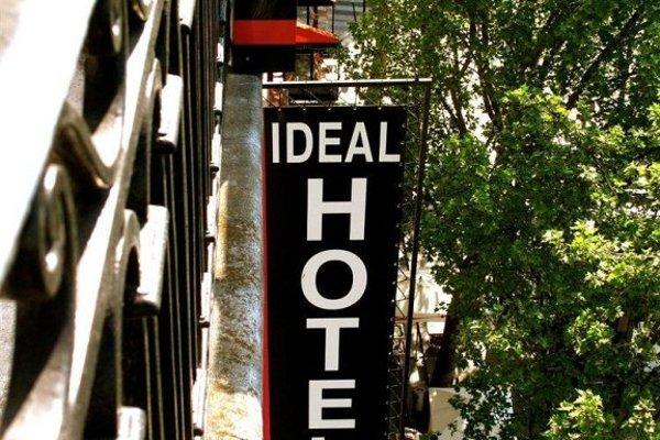 Ideal Hotel Design - фото 23