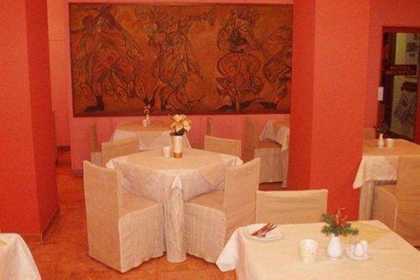 Hotel Hvezda - фото 13