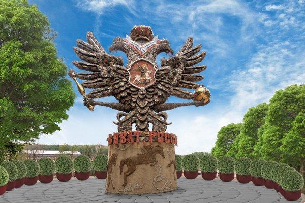 Парк-отель РУСЬ - 19
