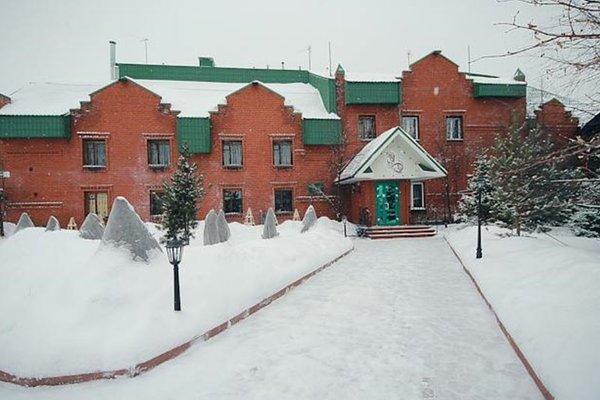 Александровский Двор Отель - фото 23