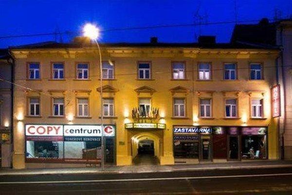 Hotel Pod Spilberkem - фото 10
