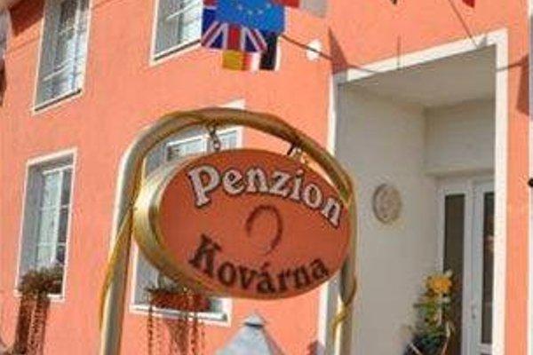 Penzion Kovarna - фото 20