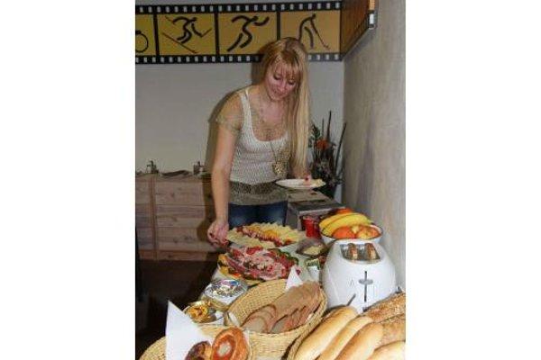 Bed & Breakfast Penzion Brno - фото 12